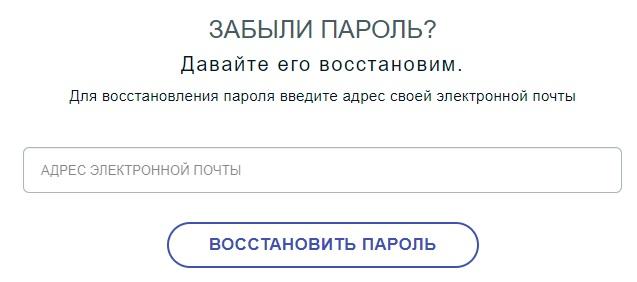 Лайф Поинтс пароль
