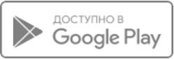 мобильное приложение Донецкоблэнерго для андроида