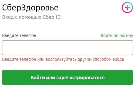 регистрация в докдок