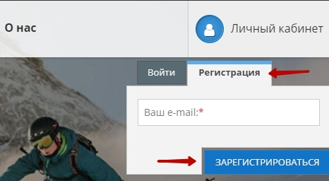 Окно регистрации Е-Офис 24
