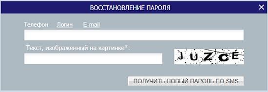 Восстановления пароля на Евроинс