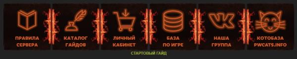 форум атланта рв