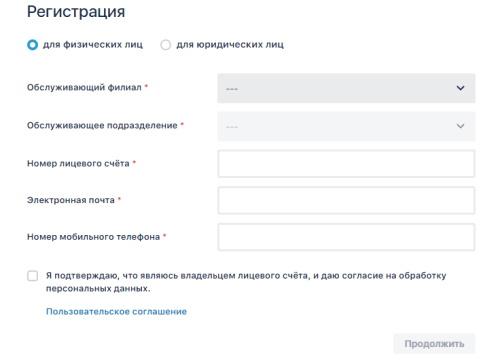 регистрация дэк