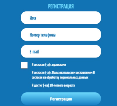 регистрация дошик промо