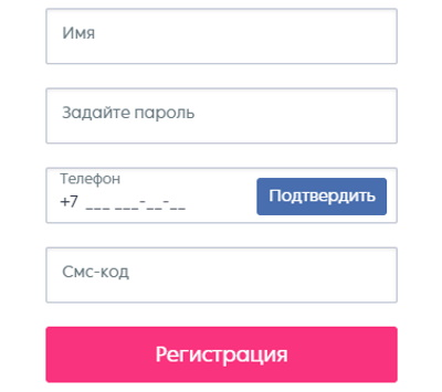 регистрация достависта