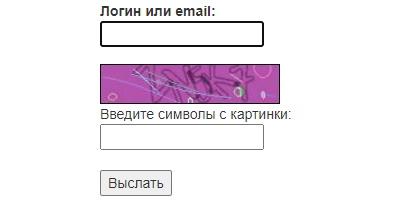 восстановление пароля асмап
