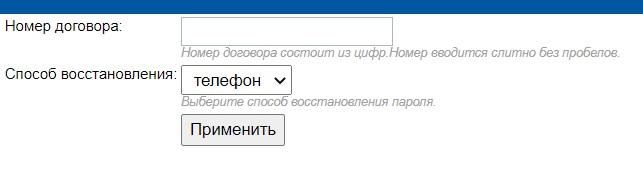 южный пароль