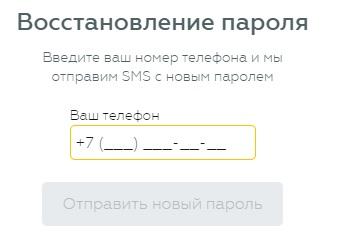 андреевка пароль