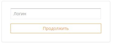 епсд пароль