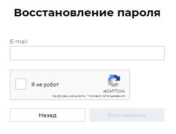 юдс пароль