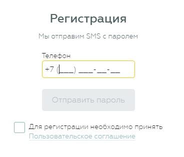 андреевка регистрация