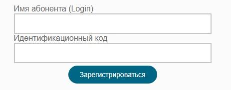 мэи регистрация