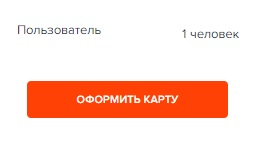 еюс регистрация