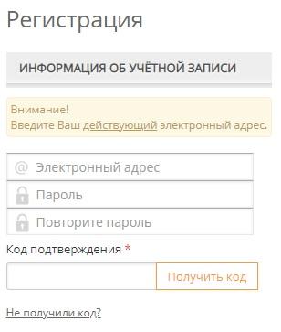 епсд регистрация