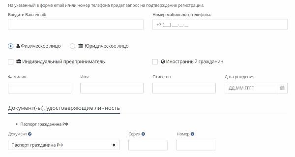 форма регистрации югория