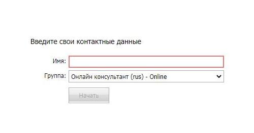 Forex Optimum контактная информация