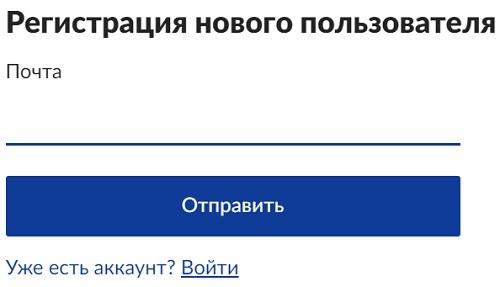 регистрация лекта ру
