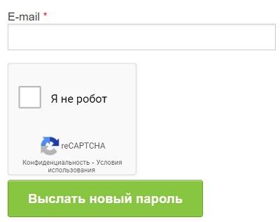 выслать новый пароль лекториум