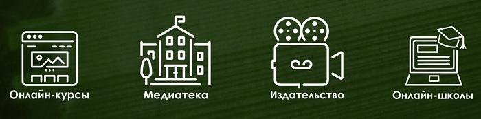 сайт Лекториум
