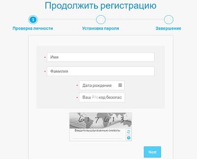 регистрация ленинг кфс