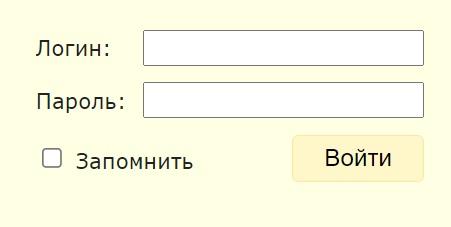 лгпу лк