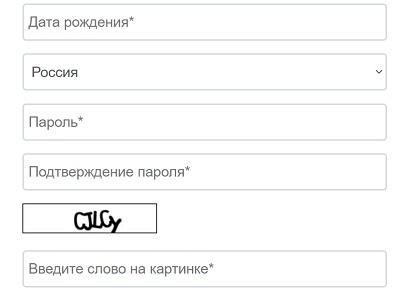 анкета регистрации лгу