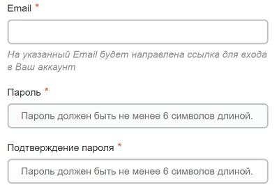 форма регистрации юрэкск