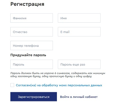 регистрация нежний новгород водоканал