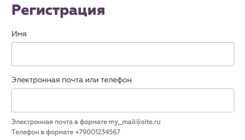 регистрация техпорт