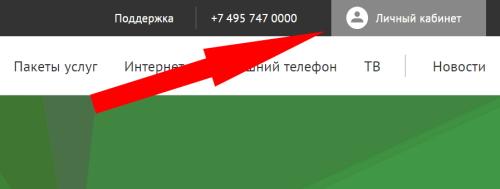 сайт тз телеком