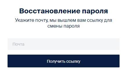 Соколов пароль