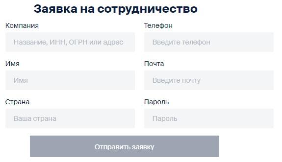 Соколов регитсрация