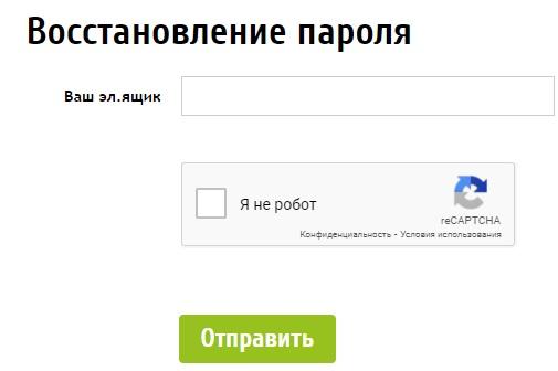 Снейл пароль