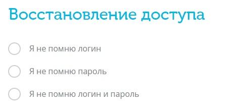 Дневник.ру пароль