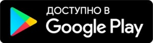 НИКО-БАНК Бизнес-Онлайн google play