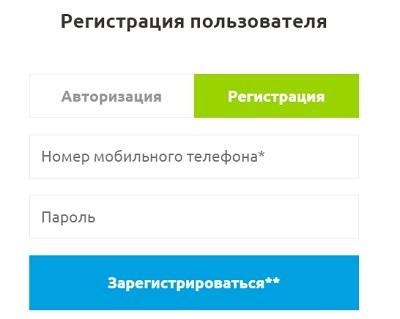 регистрация байкал сервис
