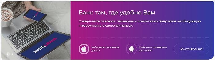 сайт евразийский банк
