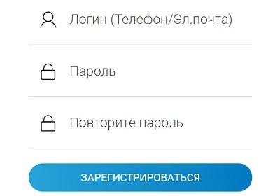 форма регистрации газпром смоленск