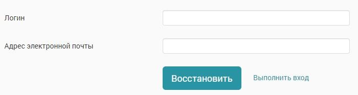 Забзан пароль