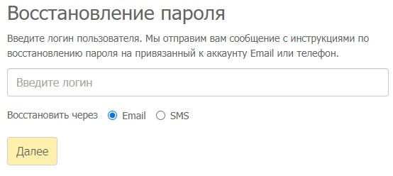 ИОН пароль