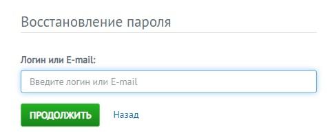 ЛУЧ пароль