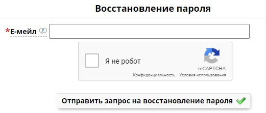 ИТМО пароль