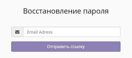 ИСУ СпбМТУ пароль