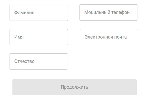 ИФК «Солид» регистрация