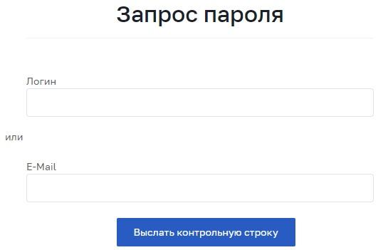 ИЦК РФ пароль