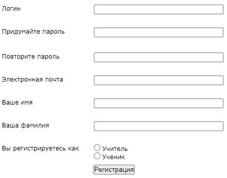 Учпортфолио регистрация