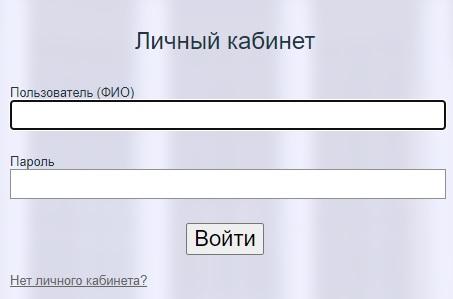 Bsu.ru вход