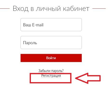 Фаворит Моторс регистрация