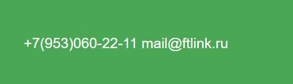 Файбер телеком регистрация