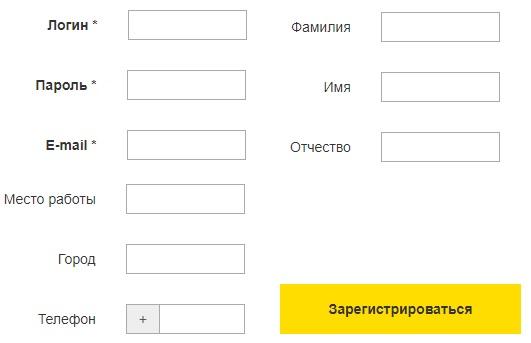 1С:ИТС регистрация